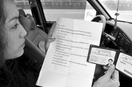 车都没开 新驾照就被教练拿去扣了11分