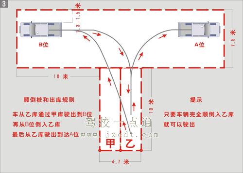 葡京游戏大厅 5