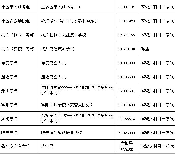 江苏快三官网 1