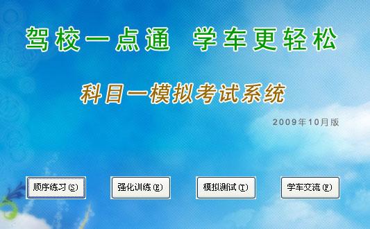 亚洲必嬴net388 1